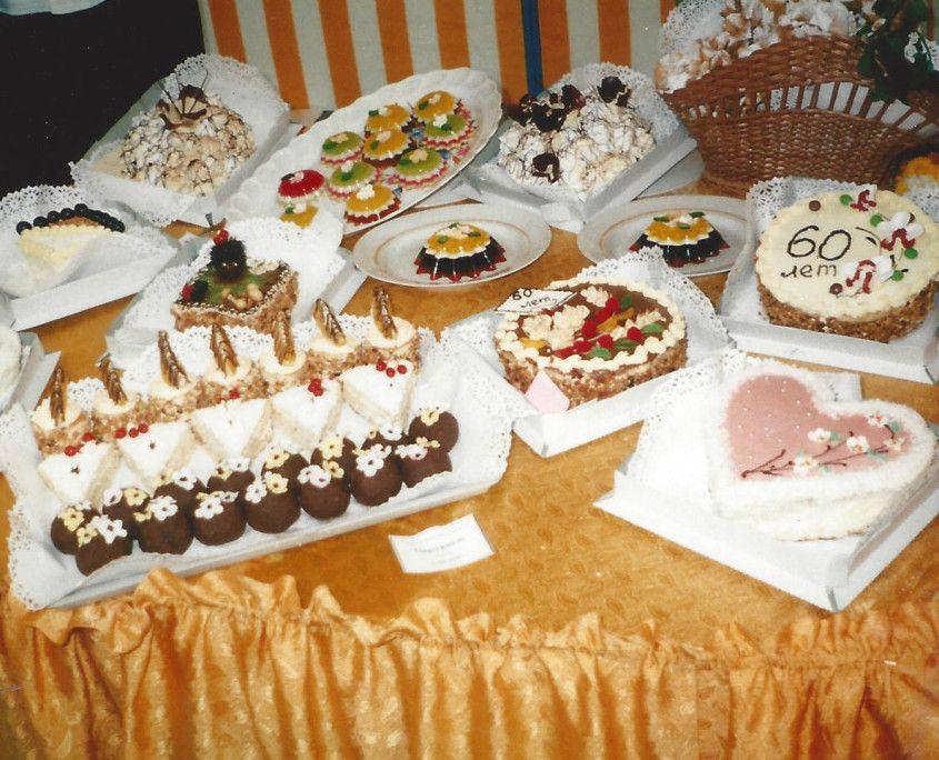 Krasnodar Professional School 75 Show 2001