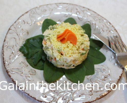 Russian Potato Salad Photo