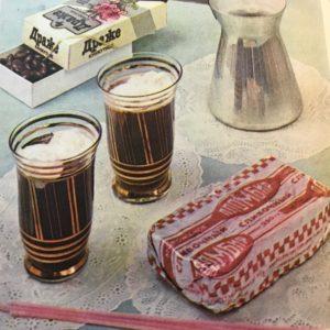 Photo Russian ice cream Plombir